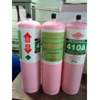 Buy cheap R410a refrigerant gas 800g small can mapp can 99.9% purity as R22 replacement from wholesalers