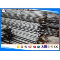 Wholesale Seamless Rolled Steel Pipe, 4340 Alloy Steel TubeOuter Diameter 10-150 Mm from china suppliers