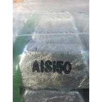 Quality Master Alloy Aluminium Silicon 20%, 30%, AlSi50, 7-8kg waffle plate for sale
