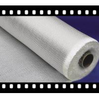 Wholesale Fiberglass weaving roving for ship building from china suppliers