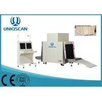 Wholesale Parcel Inspection X Ray Baggage Scanner Machine SF10080 For Security System from china suppliers