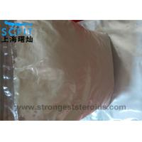 Wholesale 99.9% powder Finasteride Pharmaceutical Raw Materials CAS 98319-26-7 for male pattern hair loss from china suppliers