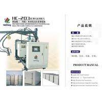 Wholesale Ice Box Automatic PU Foaming Machine with C Pentane Agent Foaming from china suppliers
