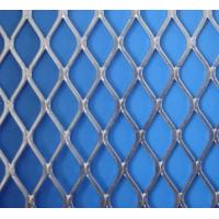 Wholesale Medium Expanded Metal Mesh,diamond hole expanded metal mesh,wire mesh,iron expanded metal mesh,stainless steel from china suppliers