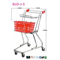 Wholesale Two - Layer Zinc Plating Supermarket Shopping Basket Trolley For Grocery Store from china suppliers