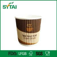 Wholesale 4oz Corrugated Ripple Paper Cups Coffee Tasting custom paper cups With Lid from china suppliers