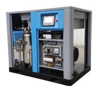 China Oil Free/ Oil Less Screw Air Compressor RMW-100A 75kw 8bar for electric factory for sale