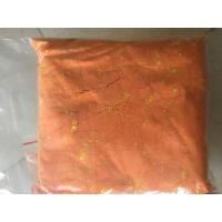 Wholesale Orange Change to Yellow Pigment Color to Color Changing Pigment Thermochromic Pigment from china suppliers
