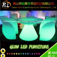 Buy cheap Pub Bar Garden Illuminated Glowing LED Light Table from wholesalers