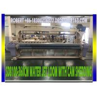 Wholesale Polyester Bed Sheets Weaving Water Jet Loom Machine 11 Feet Width Shuttleless from china suppliers