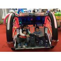 Wholesale Popular Outdoor Amusement Rides Swing Ride Happy Car Double Seat from china suppliers
