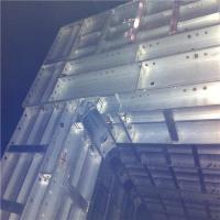 Wholesale Aluminum Formwork System from china suppliers
