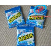 Wholesale we supply 25g oem detergent powder/30g washing powder/50g laundry powder to dubai market from china suppliers