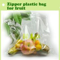 China OPP/CPP food bag,fruit plastic flexible zipper with top clear bag wholesale in China on sale