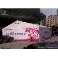 Wholesale 8x12M Custom Outdoor Canopy Exhibition Marquee Hard Pressed Extruded Aluminum from china suppliers