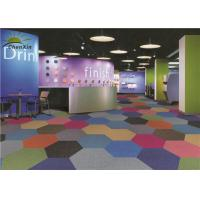 Wholesale PP Cut Pile Commercial Carpet Tiles For Offices Building Bitumen Backing from china suppliers