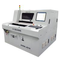 Wholesale Ceramic / Glass UV Laser Cutter Precise Control JG18 , Cutting Circuit Board from china suppliers