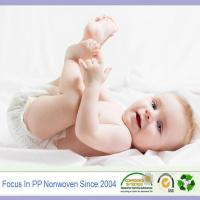 Wholesale non-woven fabric use in cloth diaper from china suppliers