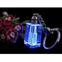 Wholesale promotion LED Crystal Keychain laser logo from china suppliers