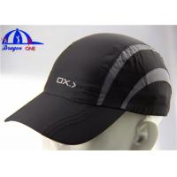 Wholesale Breathable Custom Running Hats / Baseball Caps with Reflective Printing Logo from china suppliers