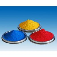 Wholesale High Anti - Weathering Color Powder Coatings Synthesized By Hydroxy Polyesters from china suppliers
