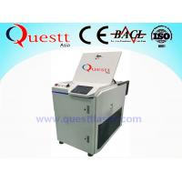 Wholesale High Power IPG 500W Laser Cleaning Machine for Rust Removal CE ISO from china suppliers