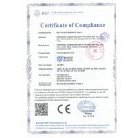 Shen Zhen Junson Security Technology Co. Ltd Certifications