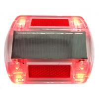 Wholesale Plastic Solar Road Stud with yellow reflector ,flashing light from china suppliers