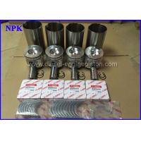 Wholesale 123901-22080 Piston And Pin With Ring Fit for Yanmar Engine Parts 4TNE106 -2 from china suppliers