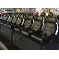 Wholesale Movie Theater Seats 5D Cinema System / Cinema Equipment With Control Software from china suppliers