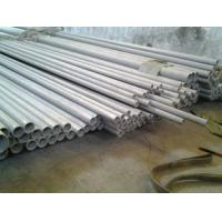 Wholesale Round / Square Large Diameter Stainless Steel Pipe 310S For Gas Industry from china suppliers
