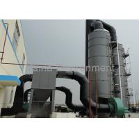 Wholesale Temperature Resistant Multi Cyclone Dust Collector For Furnace Boiler Desulfurization from china suppliers