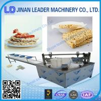 Buy cheap Automatic machinery Grain bar      in crain snack machine from wholesalers