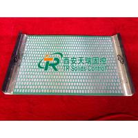 Buy cheap Steel frame/composite/wave type shale shaker screen in Oilfield Shale Shaker, with API and ISO standard from wholesalers