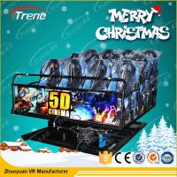 Wholesale Air Injection Amusement Park 5D Movie Theater Luxury Seats With 12 Special Effects from china suppliers