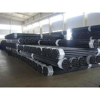 Wholesale Black Painted Steel Pipe from china suppliers
