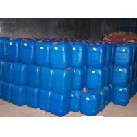 Wholesale Industrial Glacial Acetic Acid 99% CAS No 64-19-7 Clear Liquid Acetic Acid Safety from china suppliers