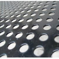 Wholesale Facade Perforated Metal Mesh / Stainless Steel Round Hole Plate 0.3mm - 3mm from china suppliers