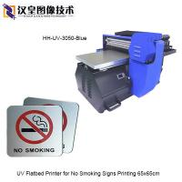 Wholesale UV Flatbed Printer for No Smoking Metal Signs Printing from china suppliers