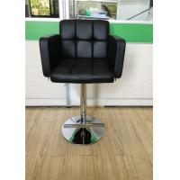 Wholesale 360 Degree swivel PU Bar Stools H-303AR , 415mm chrome base , T shape footrest from china suppliers