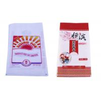 Quality Single Folding PP Woven Packaging Bags Seed 9 Colors Printing Available for sale