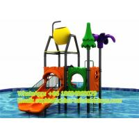 Wholesale Outdoor Attraction 3.5m Water Playground House Equipment for Swimming Pool from china suppliers