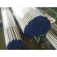 Wholesale 25mm Diameter Bright Annealing Seamless Steel Tube for Hydraulic Systems from china suppliers