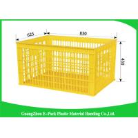 Wholesale Space Saving Heavy Duty Plastic Crates , Stackable Storage Containers Nested Freely from china suppliers