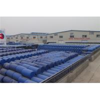 Wholesale STPP - surfactant from china suppliers