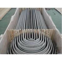 Wholesale SS316L Stainless Steel U Tube Heat Exchangers Cold Rolled / Drawn from china suppliers