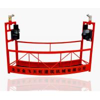 Wholesale Aerial Work Suspended Platform Cradle for Construction Window Cleaning, Wall Painting ZLP from china suppliers