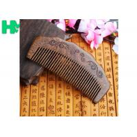 Wholesale High - End Hairdressing Wooden Beard Comb Anti - Static Solid Wood Carving Mushu from china suppliers