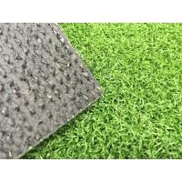 Wholesale Professional Artificial Golf Turf Fake Carpet Grass Curled Monofil PE from china suppliers