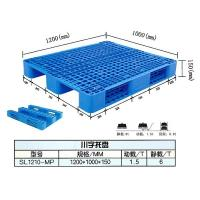 Wholesale factory directer cheap plastic pallet price in China from china suppliers